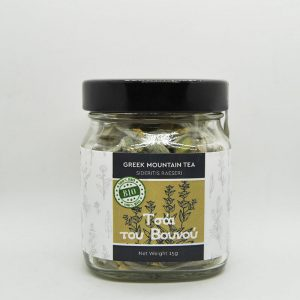 organic herb mountain tea